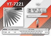 Щупы измерительные 200 х 12,8мм., 17 щупов, размер 0,02-1мм.,  YATO  YT-7221