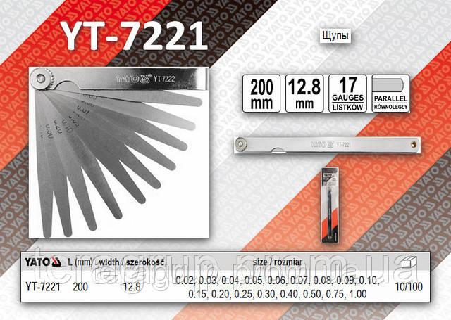 Щупы измерительные 200 х 12,8мм., 17 щупов, размер 0,02-1мм.,  YATO  YT-7221, фото 1