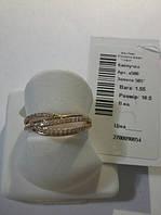 Золотое кольцо размер 16,5