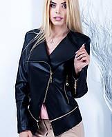 Женская куртка-косуха из экокожи (Мелиссаmrb)