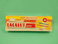 Lacalut - Зубная паста Aktiv + Щётка