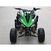 Квадроцикл ATV HL-ATV-8016A (бензин)