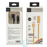 USB кабель Quik Charge 2.1A Micro USB Elastic L-образный черный