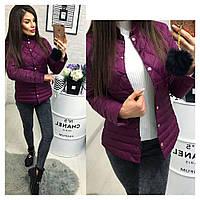 Женская красивая куртка ткань плащевка с холофайбером Китай цвет сиреневый