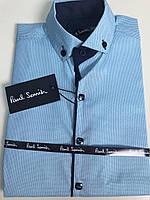 Рубашка светло-бирюзовая приталенная для мальчиков 7-15 лет