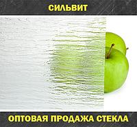 Стекло узорчатое листовое бесцветное Сильвит 1300х750х4мм Акция