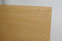 Декоративная  перфорированная панель Онтарио Бук 1200х600х3,5 мм, фото 1
