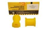 Втулки штанги стабилизатора 17мм ВАЗ 2110, 2111, 2112 полиуретан vtulka 2 шт.
