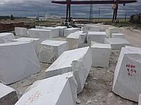 Мраморные блоки белые / Блоки белого мрамора