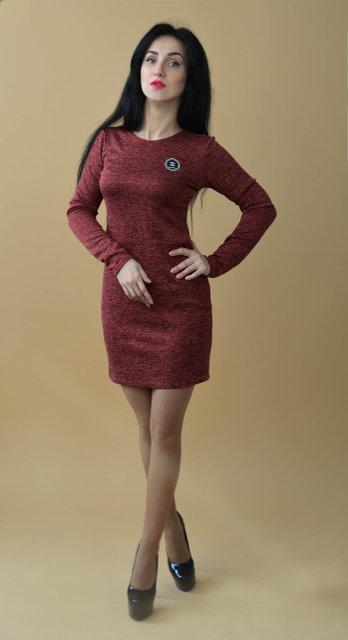 """Платье """"Доминика"""" размеры 44,46,48,50"""