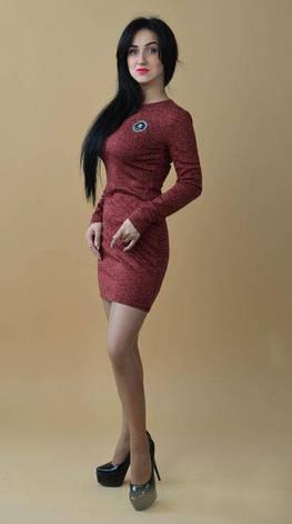 """Платье """"Доминика"""" размеры 44,46,48,50, фото 2"""