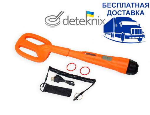 Металлоискатель Deteknix Scuba Tector