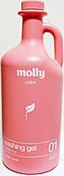 Гель для цветной стирки Molly color coraldrop екологически - чистый ( 50 стирок ) 3.2 l
