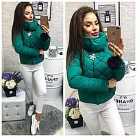 Женская короткая куртка с брошкой ткань плащевка наполнитель холофайбер зеленая, фото 1
