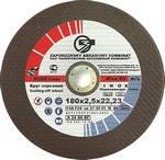 Отрезной диск метал 125 x 1,6 x 22