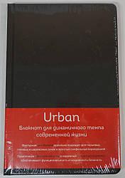 Блокнот Urban Карта
