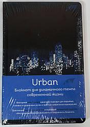Блокнот Urban Окна ночного города