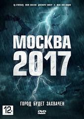 DVD-диск Москва 2017 (Е. Стоппард) (США, 2012)