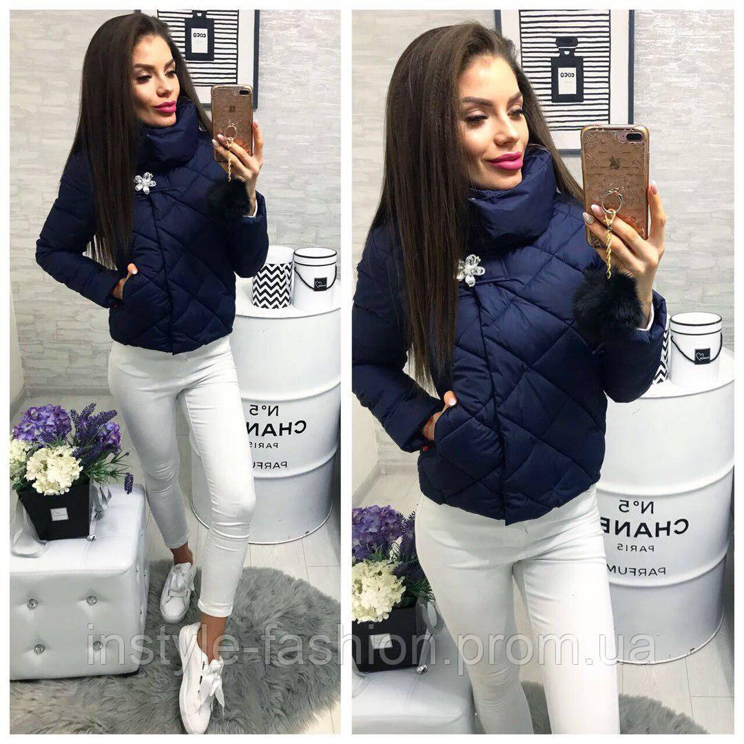 a7ed92cd348 Женская короткая куртка с брошкой ткань плащевка наполнитель холофайбер  синяя