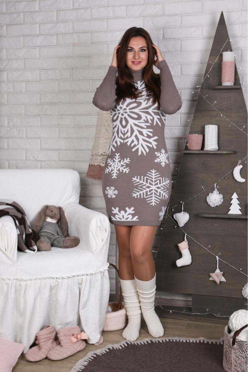 Платье трикотажное зимнее Снежинка капучино-белый