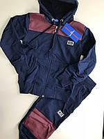 Спортивный костюм для мальчика 122-164р