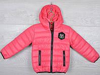 """Куртка детская демисезонная """"Moncler"""". 92-116 см (2-6 лет). Коралловая. Оптом., фото 1"""