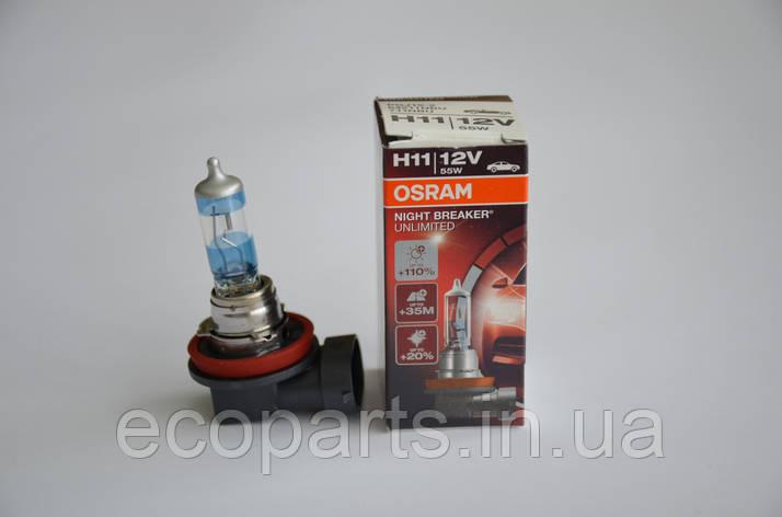 Галогенна лампа Osram H11 NIGHT BREAKER UNLIMITED, фото 2