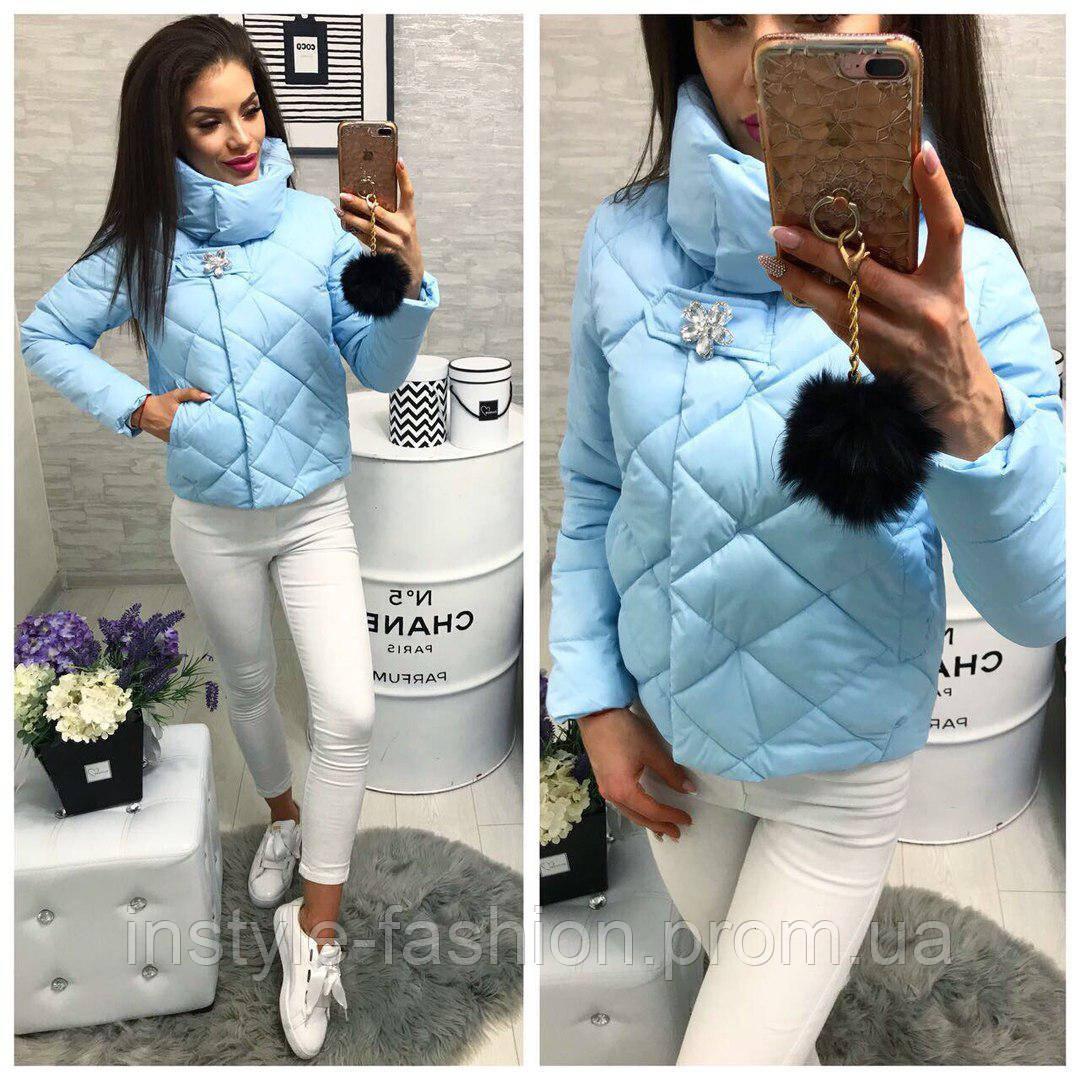 0e13a0ae5ba Женская короткая куртка с брошкой ткань плащевка наполнитель холофайбер  голубая