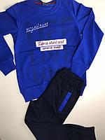 Спортивный костюм для мальчика 116-134р