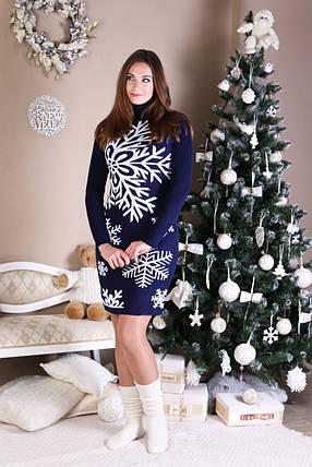 Платье трикотажное зимнее Снежинка синий-белый, фото 2