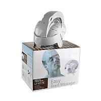 Массажер для головы, вибромассажер, массажный шлем для головы, Easy-Brain Massager LY-617E, электромассажер