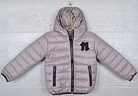 """Куртка детская демисезонная """"Moncler first"""". 92-116 см (2-6 лет). Бежевая. Оптом., фото 1"""