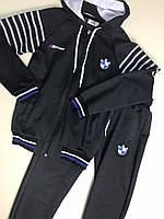 Спортивный костюм для мальчика 128-170р