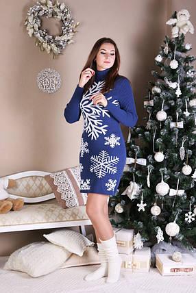 Платье трикотажное теплое Снежинка джинс-белый, фото 2