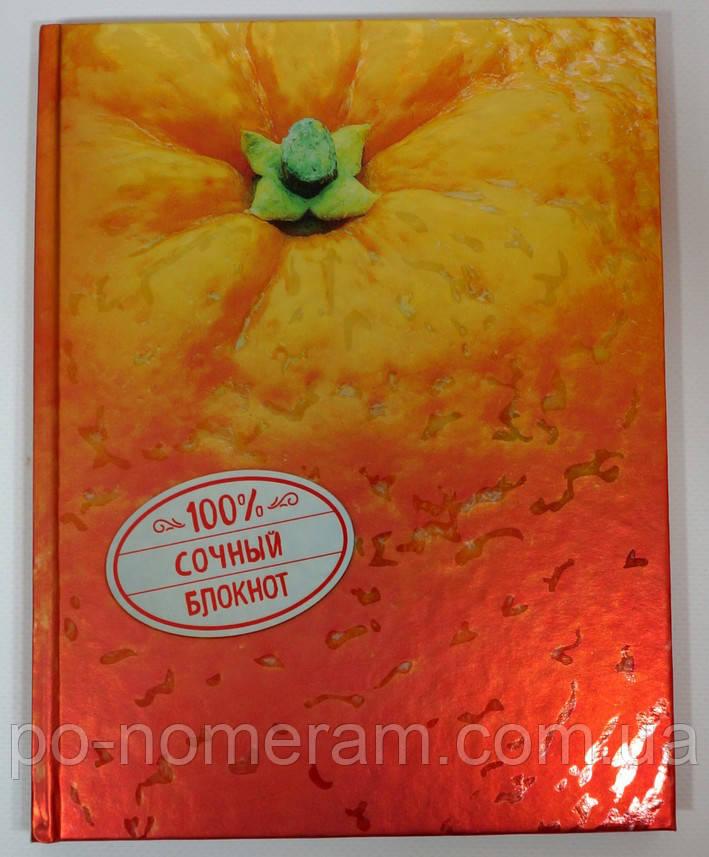 Блокнот Апельсин (на металлизированной пленке)