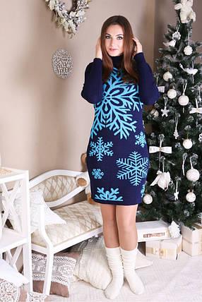 Платье теплое женское Снежинка синий-бирюза, фото 2