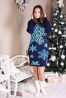Платье теплое женское Снежинка синий-бирюза