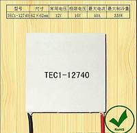 Элемент петелье  Пельтье TEC1-12740 338 ВТ (модуль)