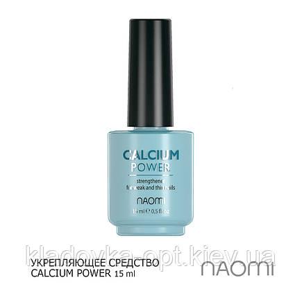 Naomi Calcium Power - укрепляющее покрытие с кальцием, 15 мл, фото 2