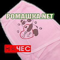 Теплая пелёнка-кокон европелёнка рост до 68 см на липучке для пеленания ткань ФУТЕР хлопок 4008 Розовый