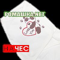 Теплая пелёнка-кокон европелёнка рост до 68 см на липучке для пеленания ткань ФУТЕР хлопок 4008 Белый