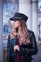 Женская кепка 0164 (32)