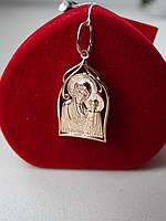 Золотая подвеска-иконка Божией Матери
