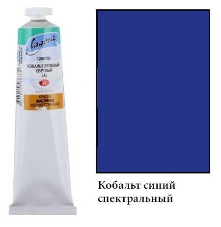 Масляная краска Ладога Кобальт синий спектральный (А), 46 мл , фото 2