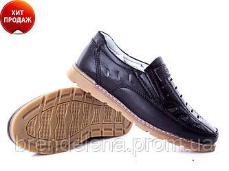 Туфли-мокасины для мальчика  (р 34-37)