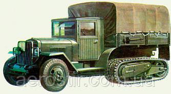 ЗиС-42 1/35 FORT 35005