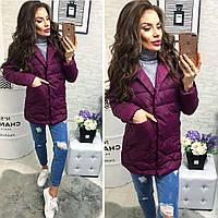 Женская куртка с карманами ткань плащевка наполнитель холофайбер Китай сиреневая