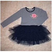Платье-пачка в полоску размер 104,110,116 128,134