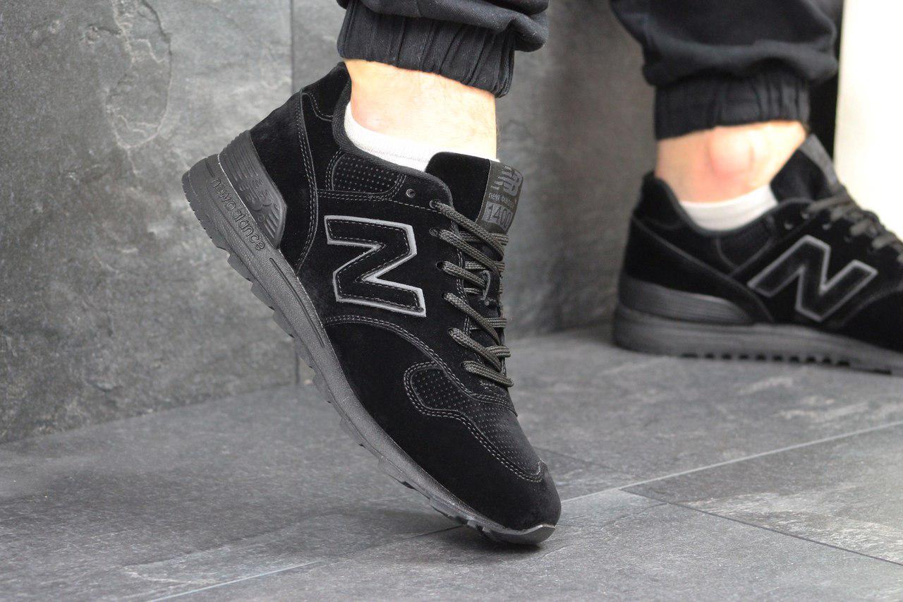 Кроссовки мужские New Balance 1400 (черные), ТОП-реплика
