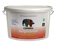 Фасадная краска AmphiSilan-Compact  (15л.)